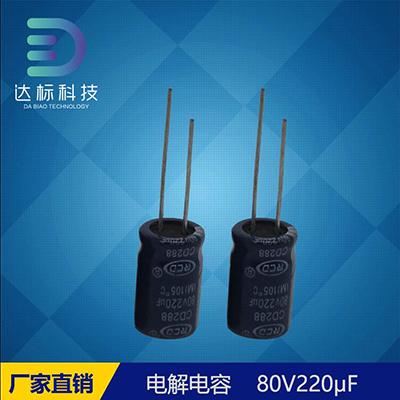 电解电容漏电电流的检测方法
