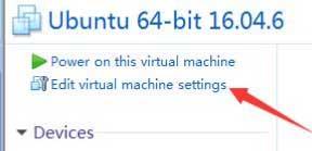 迅为iTOP-3399开发板Ubuntu基本设置