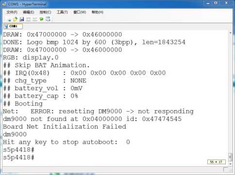 iTOP-4418开发板TF卡烧写-引导uboot