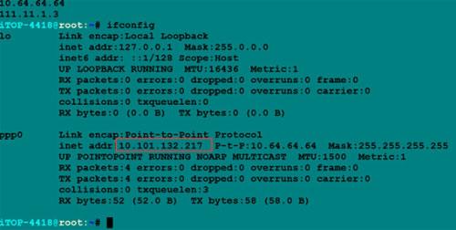 iTOP-4418开发板QtE5.7使用4G上网(EC20的使用)
