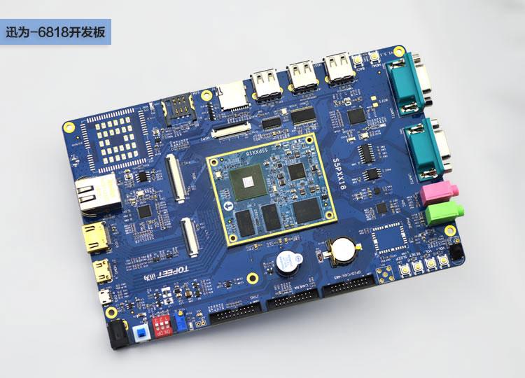 嵌入式开发-迅为iTOP-6818嵌入式开发板 win10下tf卡分区