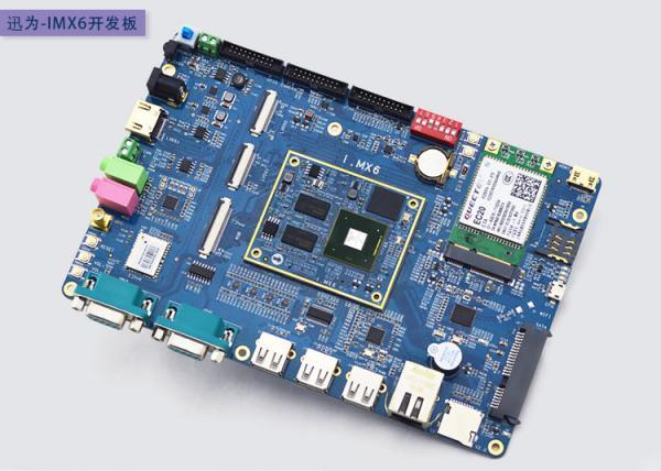 迅为IMX6嵌入式开发板linux QT挂载U盘及TF卡