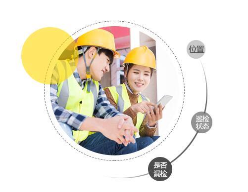 """政策解读:化工厂人员定位管理与""""智能化二道门""""建设"""