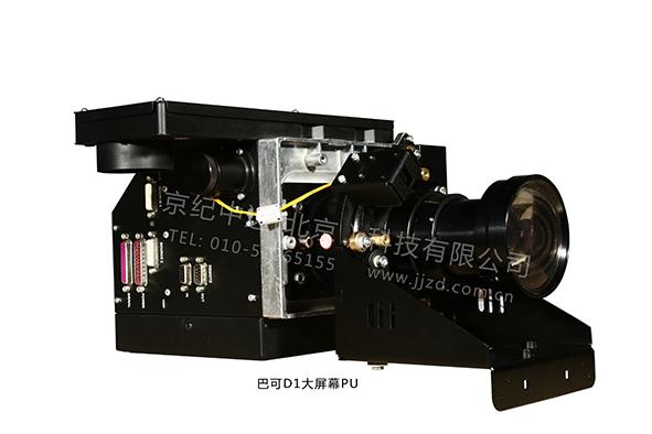 促销产品R961033E