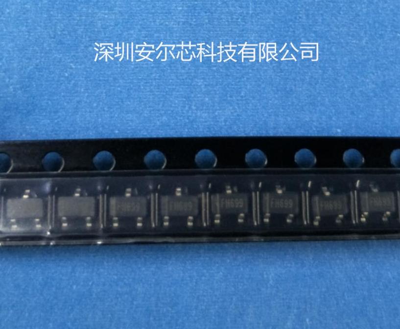 全极性低功耗霍尔磁控开关FH168