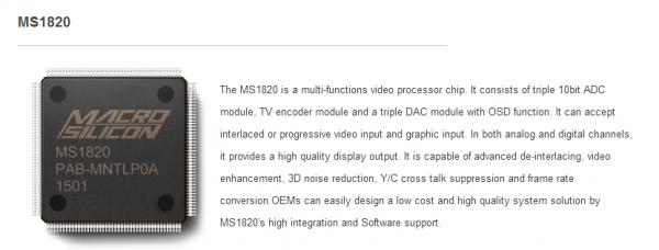 【详细资料】MS1820芯片HDMI转VGA方案