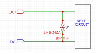 20191226 DC直流电源防雷2KV小体积低残压方案616.png