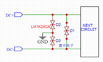 20191226 DC直流电源防雷2KV小体积低残压方案622.png