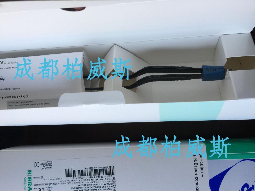 蛇牌GN060双极电凝器供应商