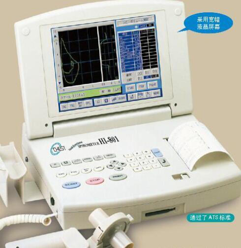 捷斯特肺功能仪HI-801