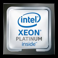 processor-badge-xeon-platinum-1x1.png.rendition.intel.web.225.225.png