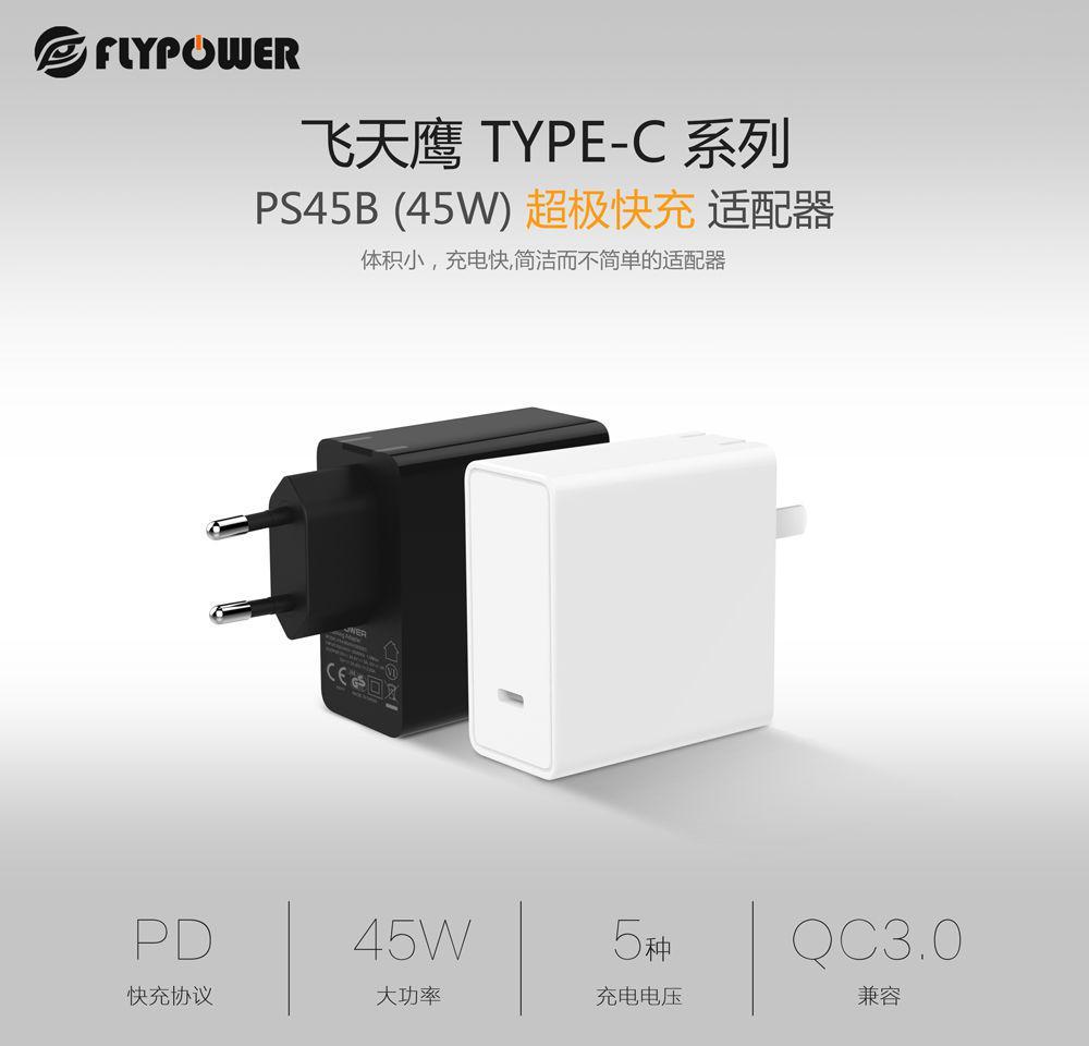 苹果Ios系统的性能模式是什么?FLYPOWER充电器生产厂家