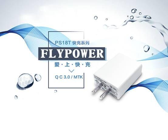 美国要求手机电池可拆卸,FLYPOWER手机充电器生产厂家