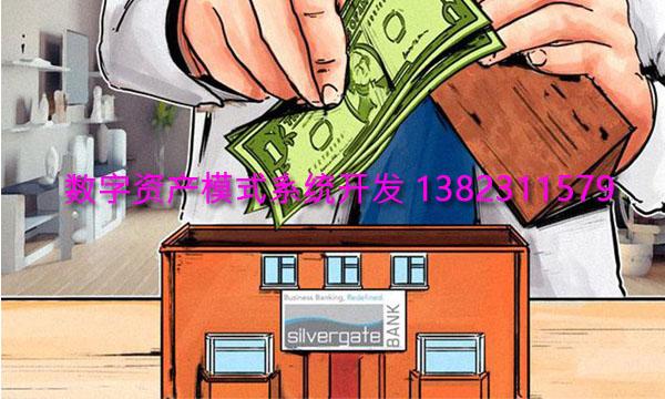 数字资产持币生息理财系统开发