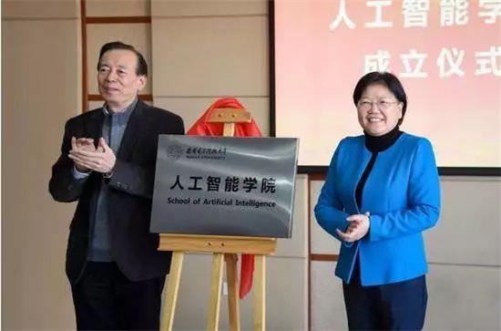 厚积薄发 人工智能将为陕西高校注入新活力