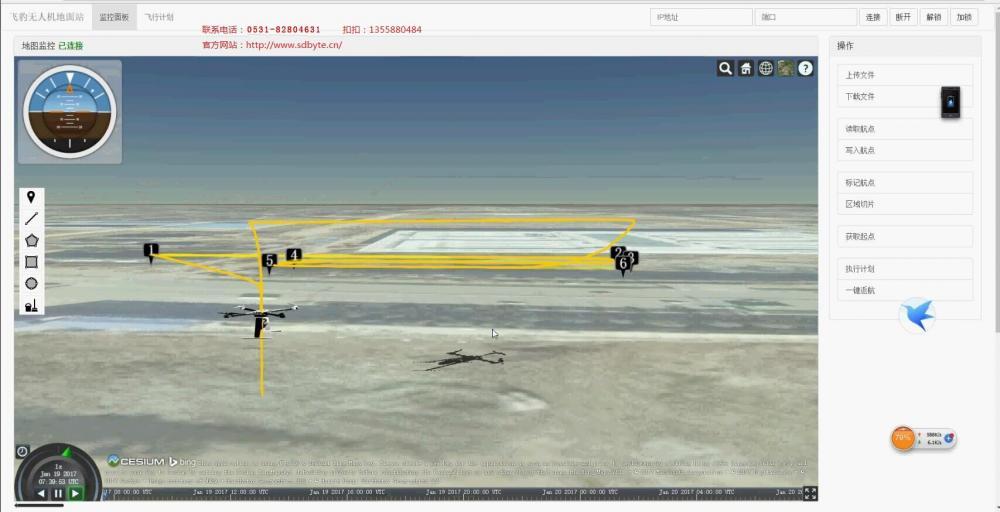 Mission planner无人机地面站