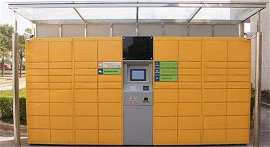 研强科技19寸工业平板电脑在智能快递柜行业应用