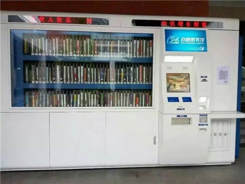 20研强科技工业平板电脑在智能图书馆中的应用