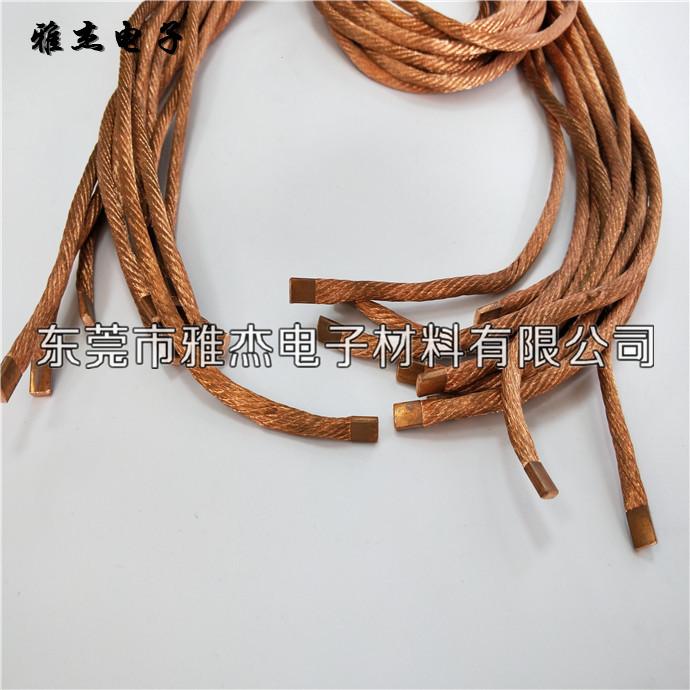 铜编织线、电刷线点焊加工