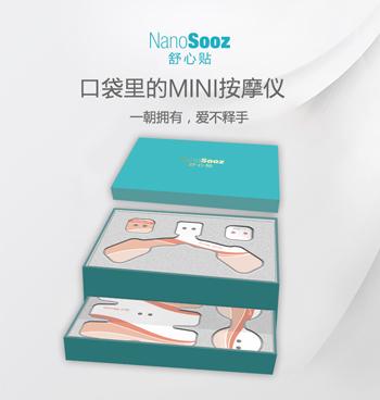 舒心贴礼盒--口袋里的智能疼痛管理专家