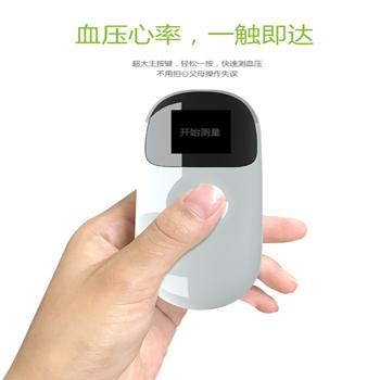 暖心握握——指触式智能血压健康助手
