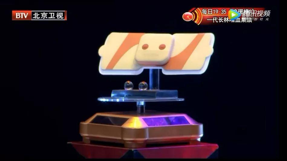 舒心贴,登陆北京卫视大型科技真人秀《机会来了》节目
