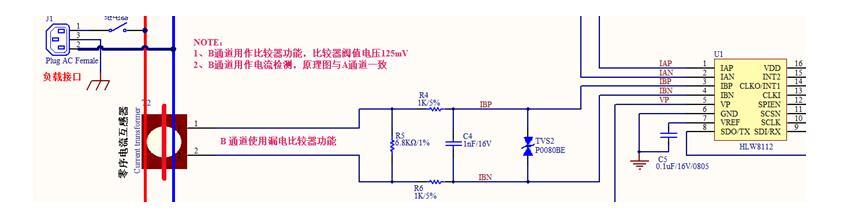 带漏电检测03.jpg