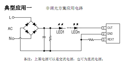 SM500A非调光应用电路.png