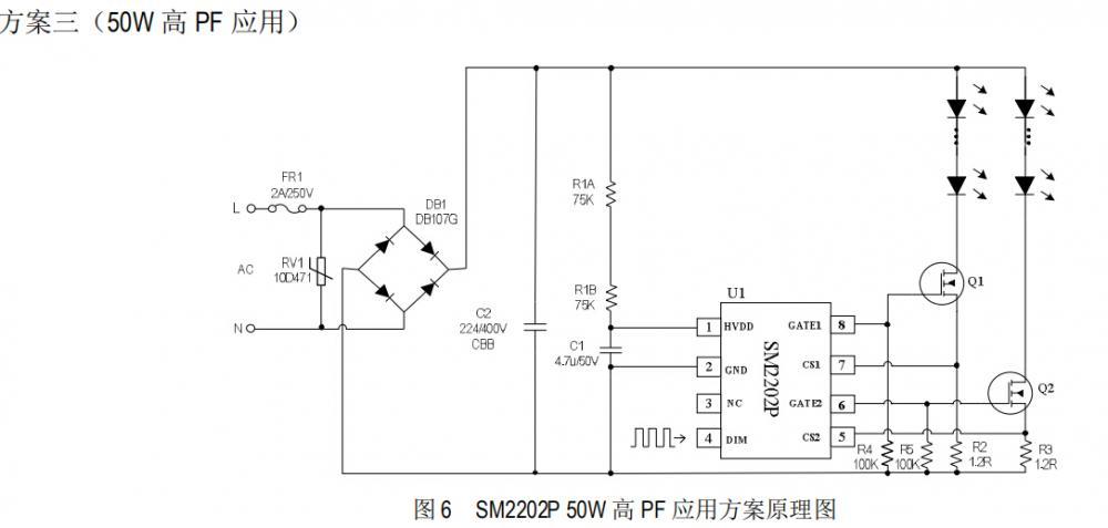 5OW高PF应用.jpg