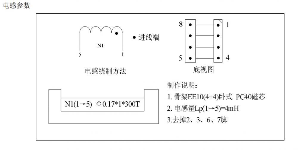 SM7382P电感参数图.jpg