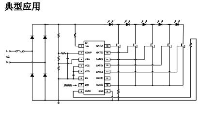 SM2510P典型应用图.png