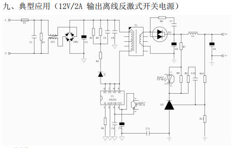 DK224典型应用.jpg