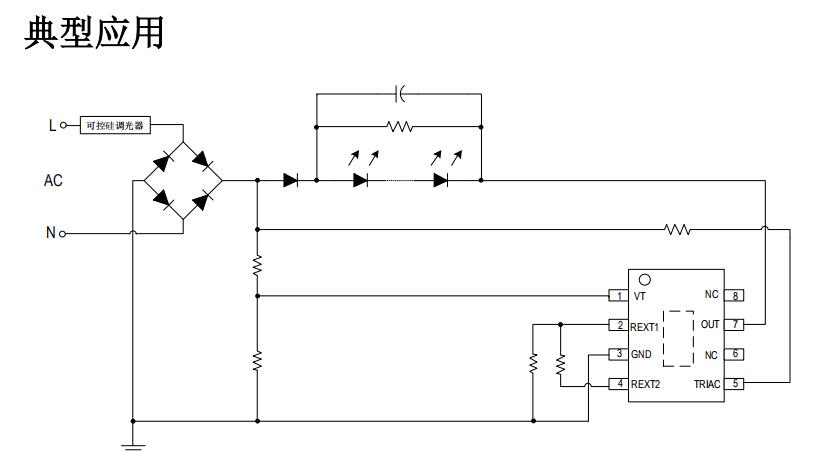 SM2396EK典型应用.jpg