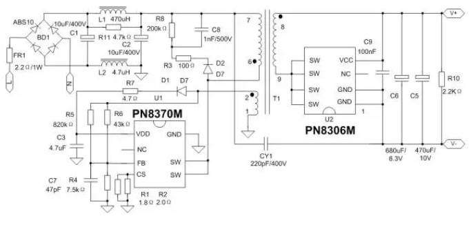 PN8370+PN8306.jpg