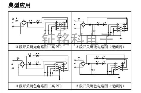 SM2213EK典型应用电路图.jpg