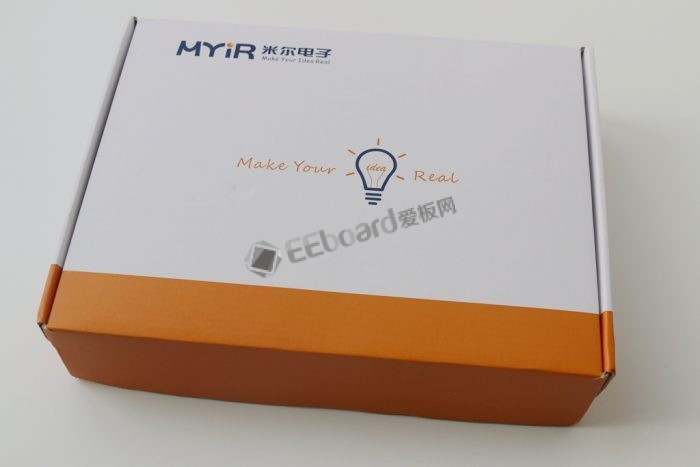 myir-1-700x467.jpg