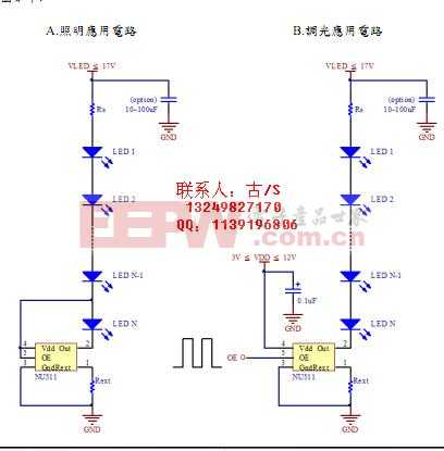 NU511线路应用.jpg