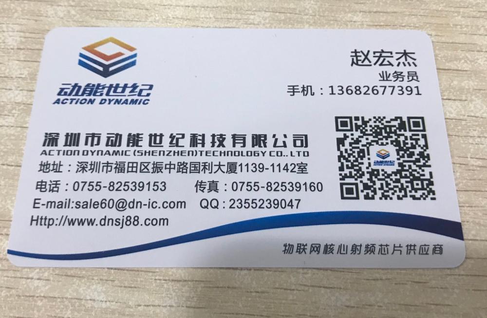 SI24R2B     LED灯控方案采用了超低功耗2.4G单发芯片做