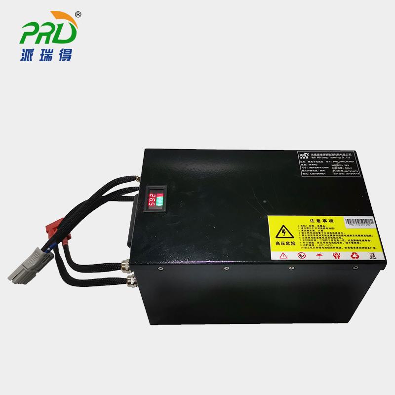 AGV锂电池安全性能上的保护