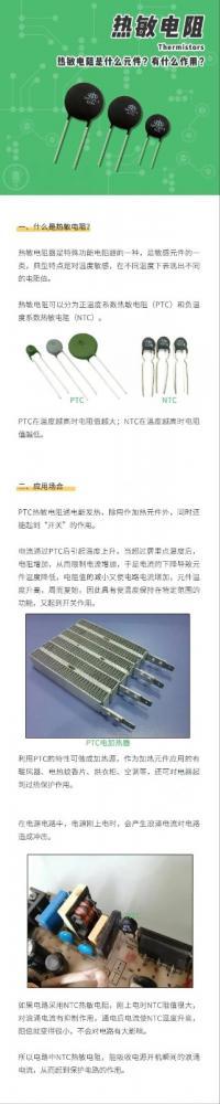 微信图片_20200522152218.jpg