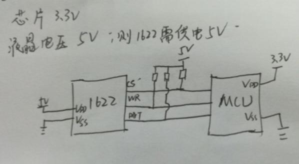 LCD液晶屏电源供电问题解析