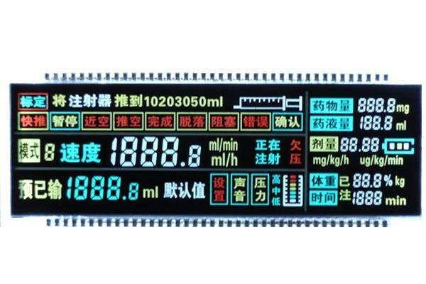晶拓液晶含丝印2019.1.16-1.jpg