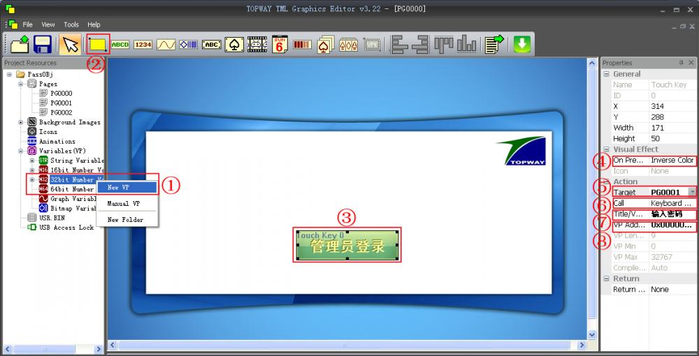 内嵌密码键盘输入数字变量, 并按密码转跳页面