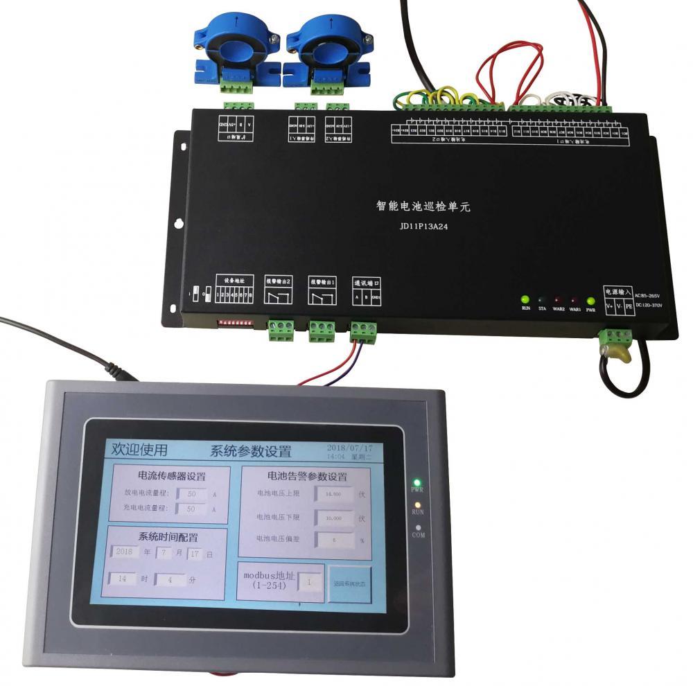 智能电池巡检触摸屏监控系统