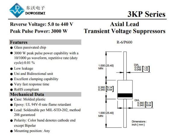 3KP30A单向TVS管,东沃电子,实力品牌