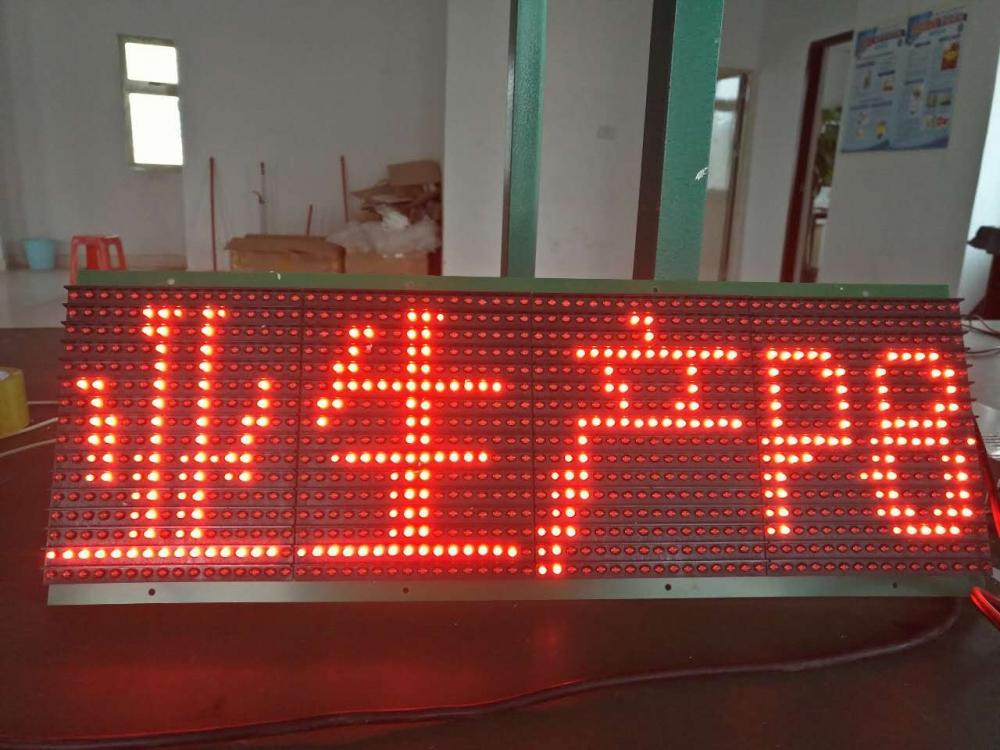 LED单元板公交线路屏LED单元板 P8*10单元板厂家直销
