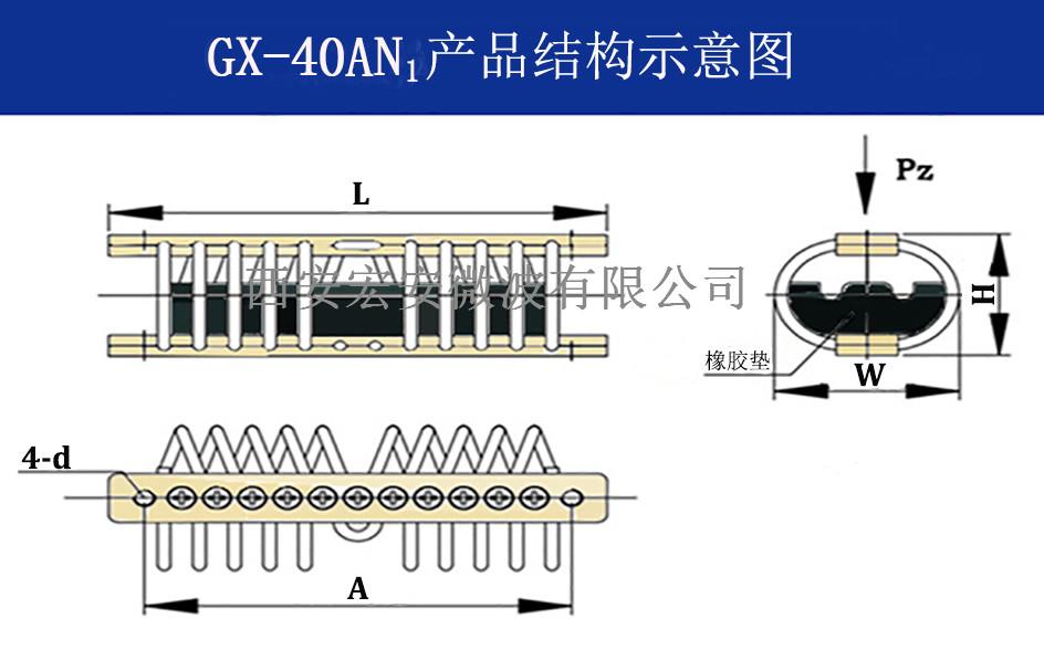 GX-40AN1结构图.jpg
