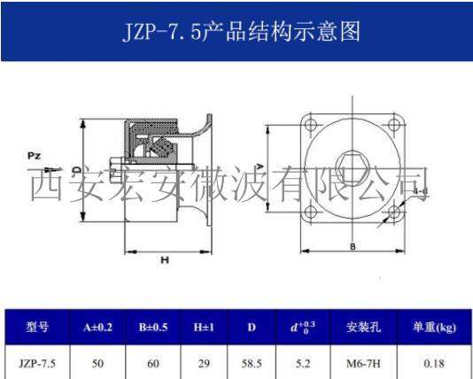 JZP-7.5摩擦阻尼隔振器-结构图.jpg