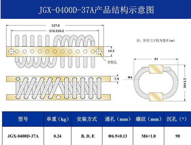 JGX-0400D-37A 结构图.jpg