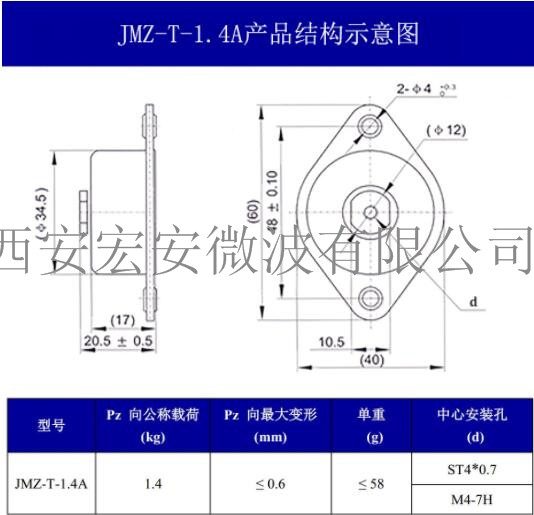 JMZ-T-1.4A结构图.jpg